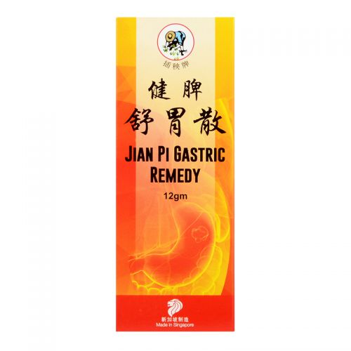 Jian Pi Gatric Remedy - 12g