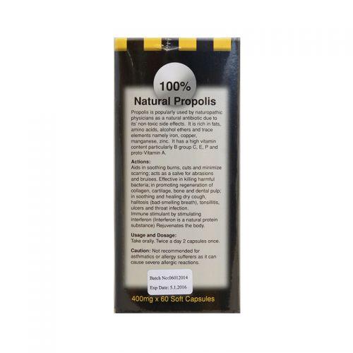 Jin Pai Trademark Propoli - 400mg x 60 Soft Capsules