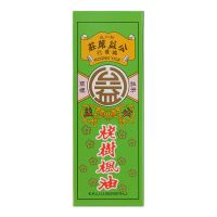Koong Yick Lo Si Hong Oil - 28 ml
