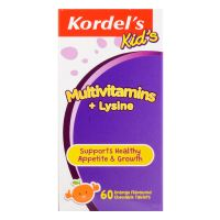 Kordel's Kid's Multivitamins + Lysine - 60 Chewable Tablets