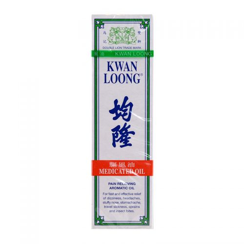 Kwan Loong Medicated Oil - 15 ml