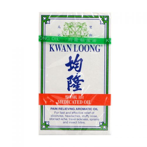 Kwan Loong Medicated Oil - 3 ml