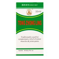 Guangxi Tongzhong Ling Liquid - 33 ml