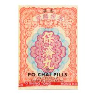 Li Chung Shing Tong Po Chai Pills Bottle Form - 10 Tubes