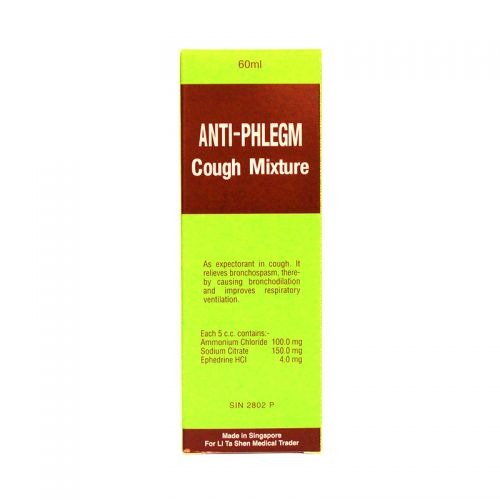 Lita Shen Anti-Phlegm Cough Mixture - 60ml