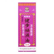 Man Bo Tong Kinbo Fung Sa Oil - 52 ml