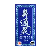 Mei Hua Bitong Ling (Relieving Stuffy Nose) Capsule - 30 Capsules