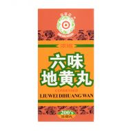Mei Hua Brand Condensed Liuwei Dihuang Wan - 200 Pills