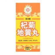 Mei Hua Brand Condensed Qiju Dihuang Wan - 200 Pills