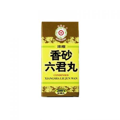Mei Hua Brand Condensed Xiangsha Liujun Wan - 200 Pills