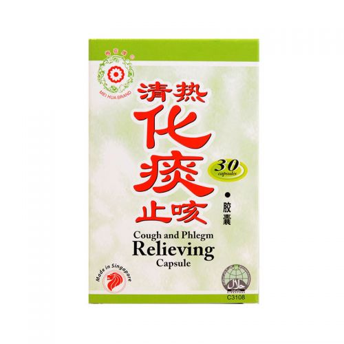 Mei Hua Brand Cough and Phlegm Relieving Capsule - 30 Capsules