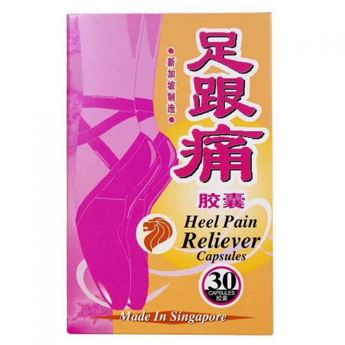 Mei Hua Brand Heel Pain Reliever Capsules - 30 Capsules