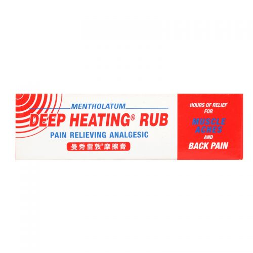 Mentholatum Deep Heating Rub - 35.4 gm