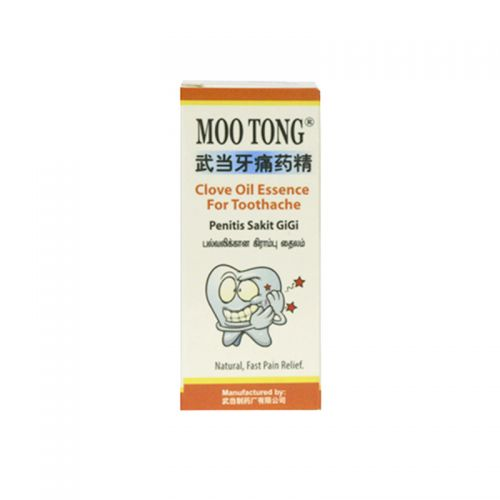 Moo Tong Clove Oil Essence For Toothache - 10ml