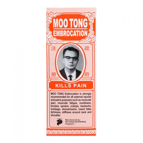 Moo Tong Embrocation - 60ml