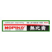 Mopiko Ointment - 20 gm