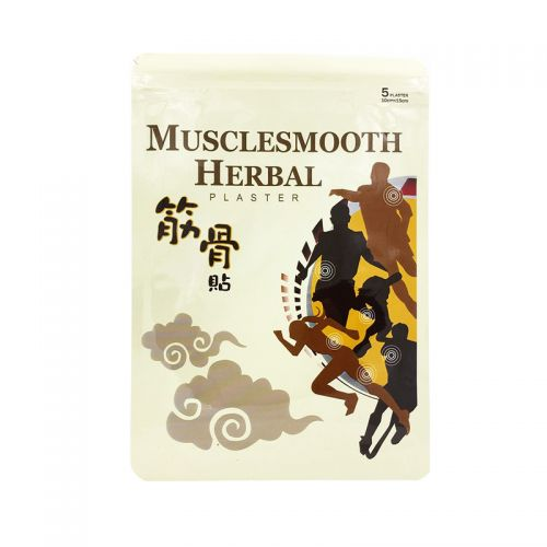 Musclesmooth Herbal Plaster - 5 Plasters