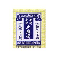 Nan Yueng Relieve Pain Cream - 73g