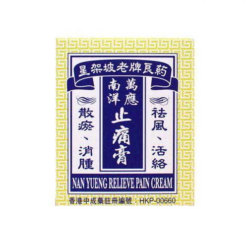 Nan Yueng Relieve Pain Cream - 73g