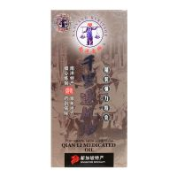 Nanyang Heritage Top Grade Qian Li Medicated Oil - 35ml