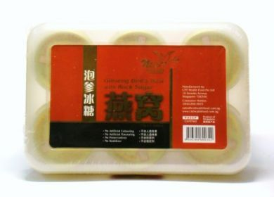 Nest Brand Ginseng Bird's Nest with Rock Sugar - 6 Bottles X 75 ml