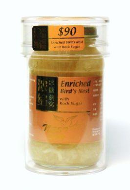 Nest Brand Enriched Bird's Nest with Rock Sugar - 230 gm