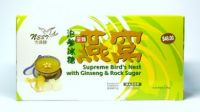 Nest Brand Supreme Bird's Nest with Ginseng & Rock Sugar - 8 Bottles X 75 ml