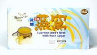 Nest Brand Supreme Bird's Nest with Rock Sugar - 8 Bottles X 75 gm