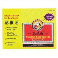 Nin Jiom Cold Remedy Concentrated Granules - 5gm x 10 Sachets