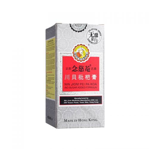 Nin Jiom Pei Pa Koa (no sugar added formula) - 150ml