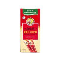 Nin Jiom Pei Pa koa - 15ml x 10 Pouches (Convenient Pack)
