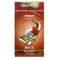 Okamoto Roman Condom - 12 Lubricated Condoms