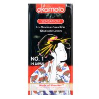 Okamoto Sensation Condom - 12 Lubricated Condoms