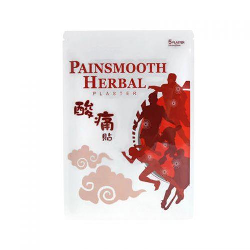 Painsmooth Herbal Plaster - 5 Plasters