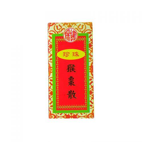 Poh Kian Chen Chu Ho Chou San - 2.5g