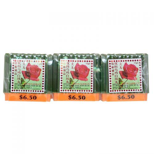 Poh Kian Pai Fong Wan - 17gm x 6 Pack