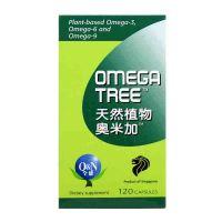 Q & N Omega Tree Formula - 120 Capsules