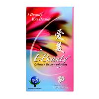 Q & N i-Beauty Collage+Elastin+Isoflavone - 120 Capsules