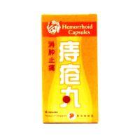 QianJin Hemorrhoid Capsules - 50 Capsules
