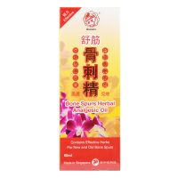 Qian Jin Bone Spurs Herbal Analgesic Oil - 60ml