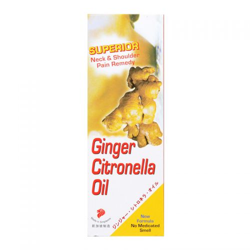 Qian Jin Ginger Citronella Oil - 60 ml