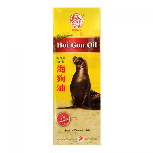 Qian Jin Hoi Gou Oil - 60ml