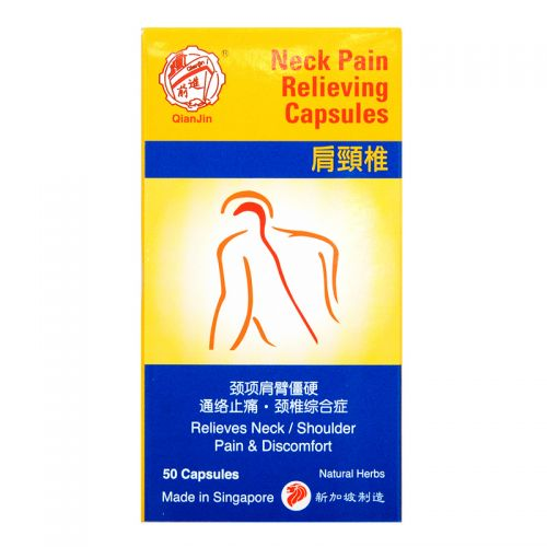 Qian Jin Neck Pain Relieving Capsules - 50 Capsules