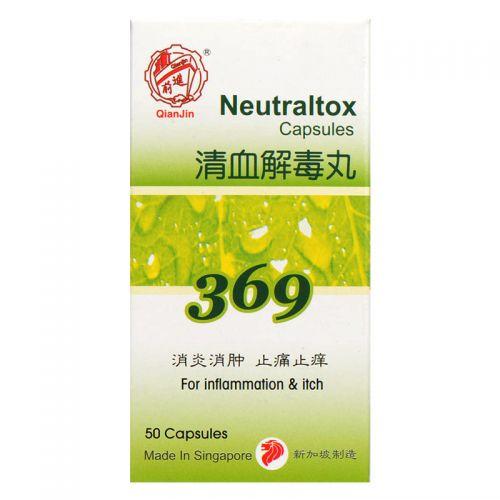 Qian Jin Neutraltox Capsules 369 - 50 Capsules