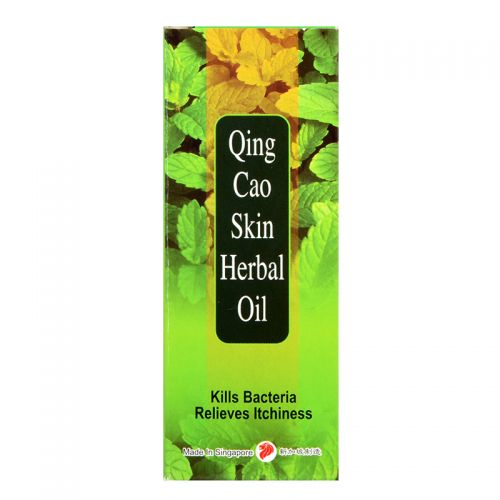 Qian Jin Qing Cao Skin Herbal Oil - 28ml