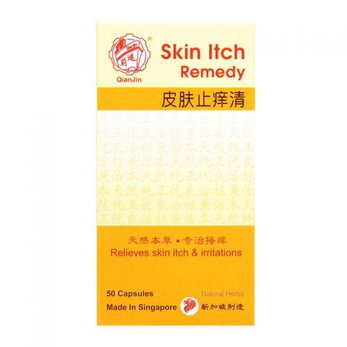 Qian Jin Skin Itch Remedy - 50 Capsules