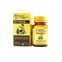 Qian Jin Stomach Strengthening Capsules - 50 Capsules