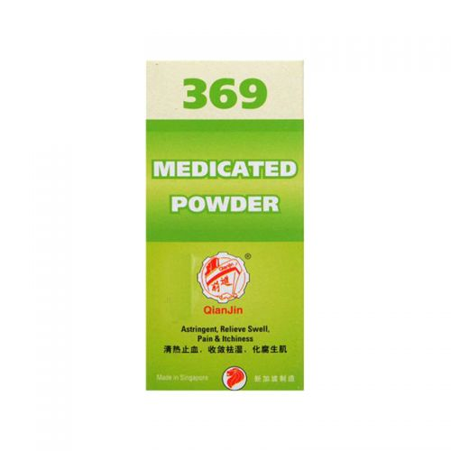 Qianjin 369 Medicated Powder - 2g