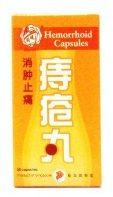 Qian Jin Brand Hemorrhoid Capsules - 50 Capsules