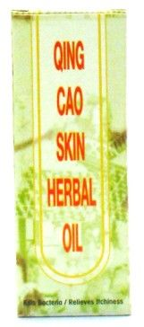 Qian Jin Brand Qing Cao Skin Herbal Oil - 28 ml